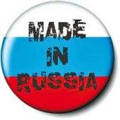 Russianfleamarket